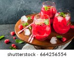 summer refreshing non alcoholic ... | Shutterstock . vector #664256554