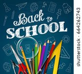school and office supplies | Shutterstock .eps vector #664262743