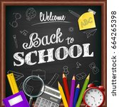 cartoon school supplies on... | Shutterstock . vector #664265398