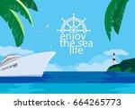 nautical poster concept. blue... | Shutterstock .eps vector #664265773