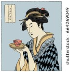 woman in a kimono holding a cup ... | Shutterstock .eps vector #664269049