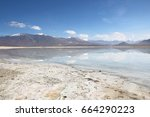 laguna blanca in the eduardo... | Shutterstock . vector #664290223