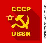 symbols of the ussr. yellow... | Shutterstock .eps vector #664294834