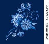 vector design for collar t... | Shutterstock .eps vector #664295344