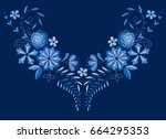 vector design for collar t... | Shutterstock .eps vector #664295353