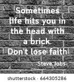 Stock photo brick 664305286