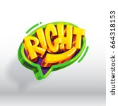right cartoon vector icon.... | Shutterstock .eps vector #664318153
