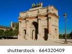 the triumphal arch of... | Shutterstock . vector #664320409