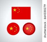 flag design. chinese flag set.... | Shutterstock .eps vector #664330279