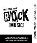 music festival flyer or poster. ... | Shutterstock .eps vector #664333018