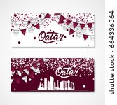 qatar illustration of set of... | Shutterstock .eps vector #664336564