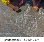 pieces of color chalk on the... | Shutterstock . vector #664342174