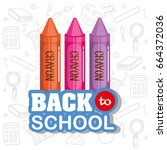 school elements vector... | Shutterstock .eps vector #664372036