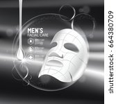 collagen solution mask sheet... | Shutterstock .eps vector #664380709
