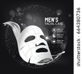 collagen solution mask sheet... | Shutterstock .eps vector #664380736