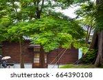 taiwan  taichung city cultural... | Shutterstock . vector #664390108