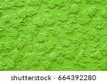 mortar cement wall rough...   Shutterstock . vector #664392280