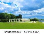 veliky novgorod  russia   june... | Shutterstock . vector #664415164