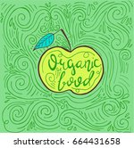 fruits and vegetables pattern... | Shutterstock .eps vector #664431658