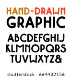 sanserif font with rounded... | Shutterstock .eps vector #664432156