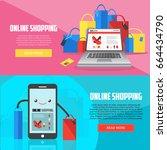 online shopping horizontal... | Shutterstock .eps vector #664434790