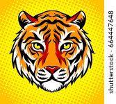 tiger head pop art retro vector ... | Shutterstock .eps vector #664447648
