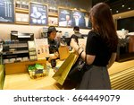 seoul  south korea   circa may  ... | Shutterstock . vector #664449079