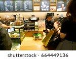 seoul  south korea   circa may  ... | Shutterstock . vector #664449136