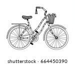 bicycle raster illustration.... | Shutterstock . vector #664450390