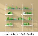 3d rendered illustration of... | Shutterstock . vector #664466509