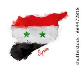 symbol  poster  banner republic ... | Shutterstock .eps vector #664472818