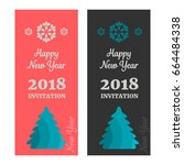 merry christmas invitation in... | Shutterstock .eps vector #664484338