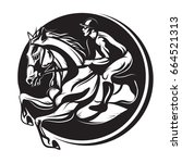 outline of indian ink horse... | Shutterstock .eps vector #664521313