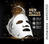 collagen solution mask sheet... | Shutterstock .eps vector #664521523