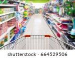 photo of shopping cart in... | Shutterstock . vector #664529506