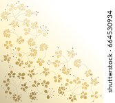 floral background. gold flowers ... | Shutterstock .eps vector #664530934