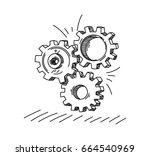 gear concept | Shutterstock .eps vector #664540969