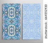 vertical seamless patterns set  ... | Shutterstock .eps vector #664552930