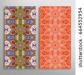 vertical seamless patterns set  ... | Shutterstock .eps vector #664552954