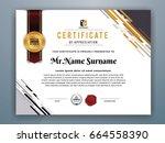 multipurpose modern... | Shutterstock .eps vector #664558390