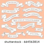 hand drawn ribbon banners set... | Shutterstock .eps vector #664563814