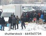 belgrade  serbia   january 18 ...   Shutterstock . vector #664565734