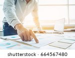 business financing accounting... | Shutterstock . vector #664567480
