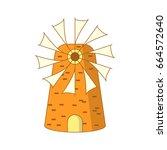 Cute Cartoon Greek Mill. Color...