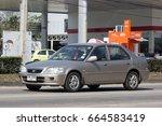 chiang mai  thailand  january... | Shutterstock . vector #664583419