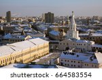 sights of kazan city | Shutterstock . vector #664583554