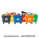 many garbage cans with sorted... | Shutterstock .eps vector #664585528