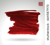 red brush stroke and texture.... | Shutterstock .eps vector #664587970