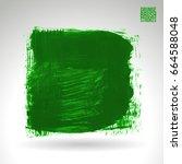 green brush stroke and texture. ... | Shutterstock .eps vector #664588048