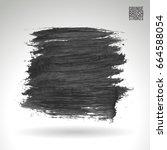 grey brush stroke and texture.... | Shutterstock .eps vector #664588054